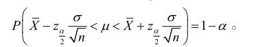 统计学:假设检验的原理