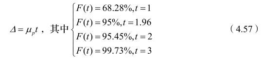 统计学:整群抽样成数条件下的计算步骤