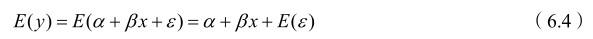一元线性回归模型基本式