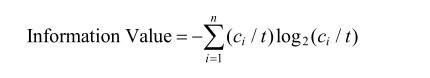 C5.0算法的字段选择方式
