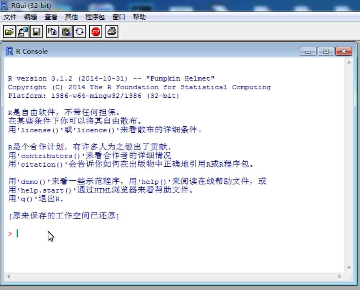 Windows环境下R语言的安装方法
