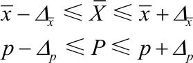 抽样极限误差:什么意思、计算公式