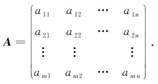 什么是矩阵:矩阵的定义与概念