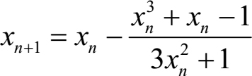 MATLAB使用牛顿迭代法求方程近似根的例子例题