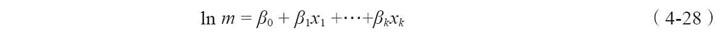 举例说明什么是简单线性模型与对数线性模型