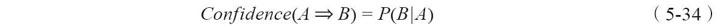 关联规则的一般形式