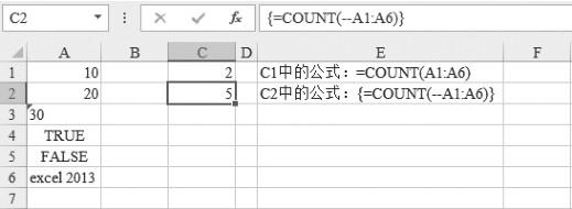 如何使用Excel中的COUNT函数:计算参数中包含数字的个数