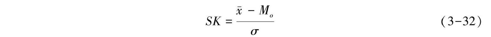 测定偏态的方法:由均值与众数之间的关系来测定